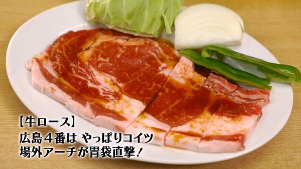 「孤独のグルメ」大晦日スペシャル 食べ納め!瀬戸内出張編 (62)