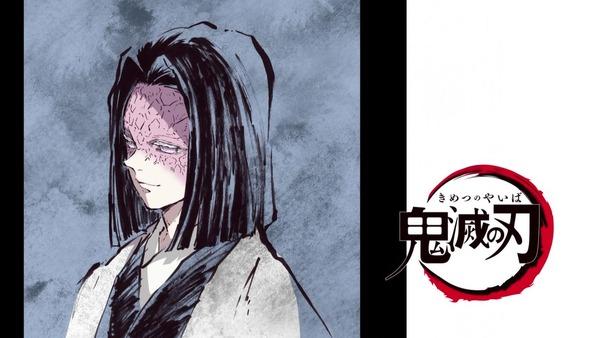 「鬼滅の刃」23話感想 (36)
