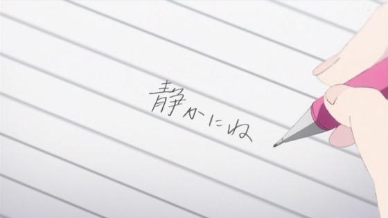 「クズの本懐」6話 (20)
