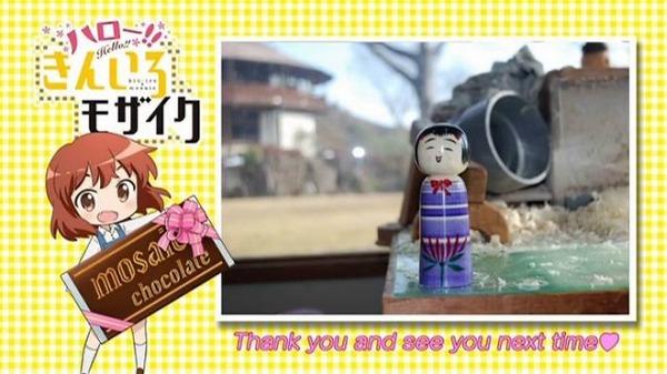 ハロー!!きんいろモザイク (65)