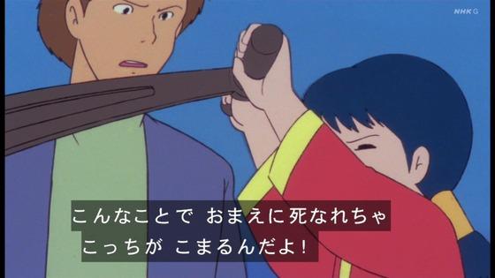 「未来少年コナン」第10話感想  (67)