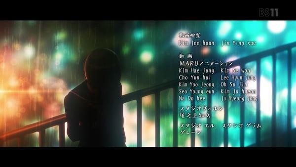 「からくりサーカス」1話感想 (68)