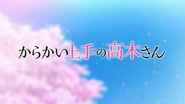 「からかい上手の高木さん」1話 (4)