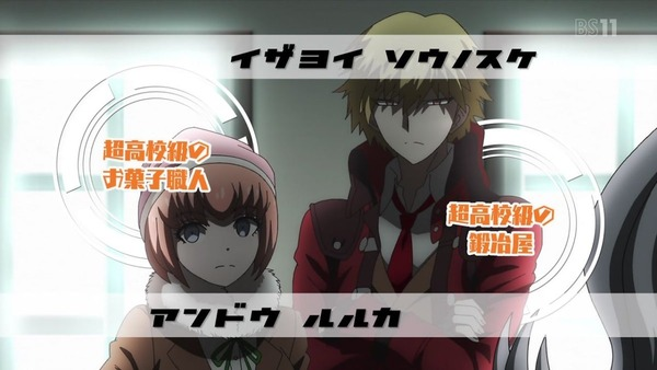 「ダンガンロンパ3 絶望編」4話 (14)