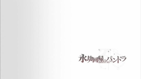 「シュタインズ・ゲート ゼロ」9話感想  (35)