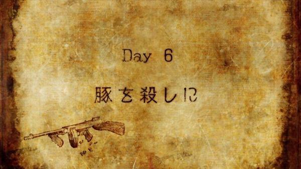「91Days」 (33)