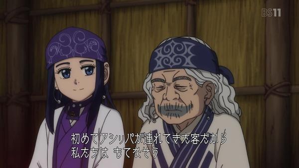 「ゴールデンカムイ」3話感想 (99)