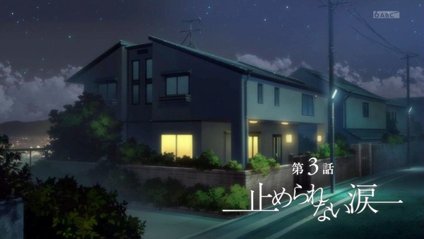 「この世の果てで恋を唄う少女YU-NO」3話感想 (5)