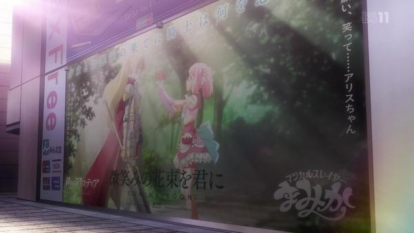「ReCREATORS(レクリエイターズ)」22話 (76)