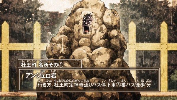 「ジョジョの奇妙な冒険」2話感想 (41)