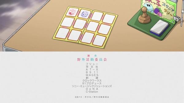 「へやキャン△」4話感想 画像 (37)