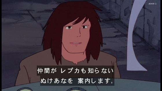 「未来少年コナン」第12話感想 (108)
