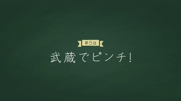 「ハイスクール・フリート(はいふり)」5話感想 (68)