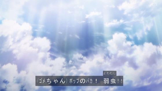 「ダイの大冒険」32話感想 (37)