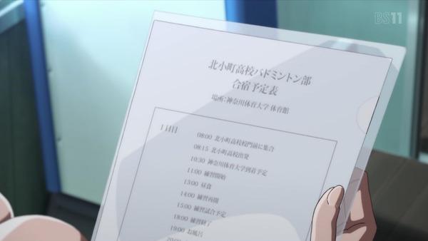 「はねバド!」4話感想 (2)