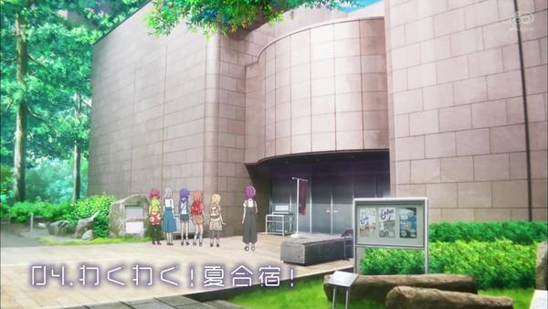 「恋する小惑星」4話感想 画像  (3)