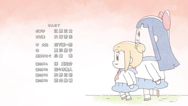 「ポプテピピック」1話 (38)