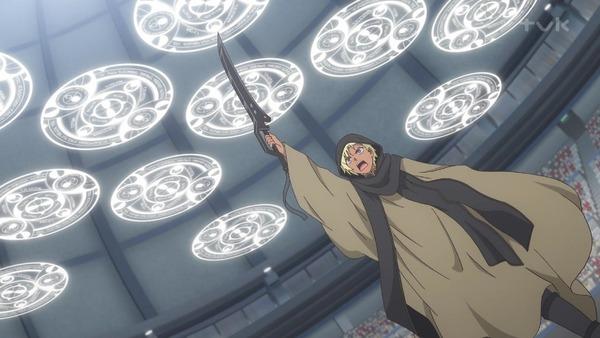 「UQ HOLDER! 魔法先生ネギま!2」10話 (38)