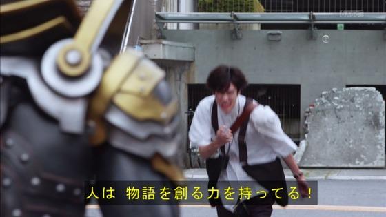 「仮面ライダーセイバー」第1話感想 (28)