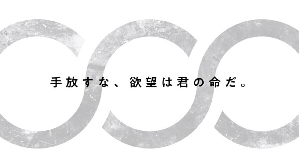 「さらざんまい」 (4)