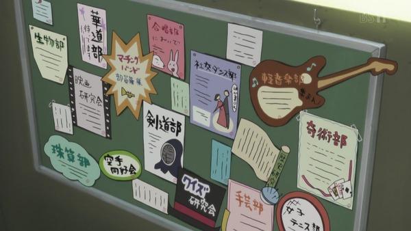 「氷菓」第1話感想 画像  (60)