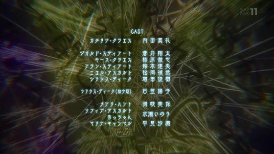「はめふら」第11話感想  (83)