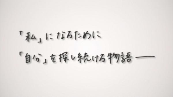 「アリスと蔵六」12話 (55)