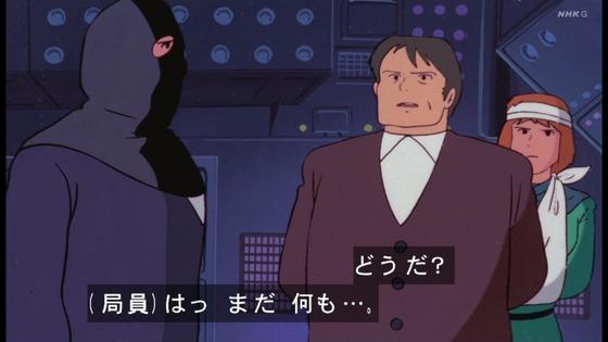 「未来少年コナン」第21話感想 画像  (76)