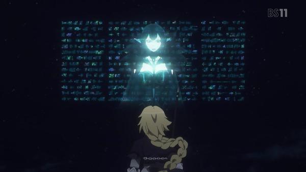 「FateApocrypha」20話 (41)