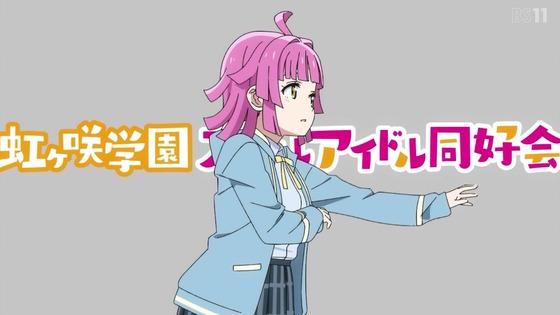 「ラブライブ!虹ヶ咲学園」ニジガク 最終回 13話感想 (89)