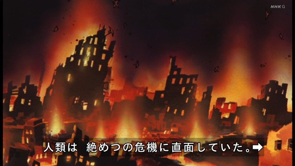 「未来少年コナン」第1話感想 画像 (6)