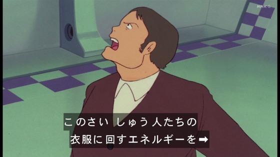 「未来少年コナン」第7話感想 (33)