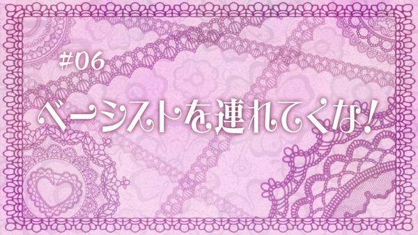 「天使の3P」6話 (39)