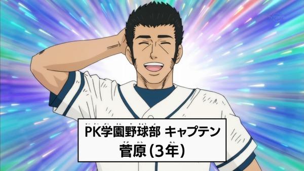 「斉木楠雄のΨ難」2期 15話感想 (4)