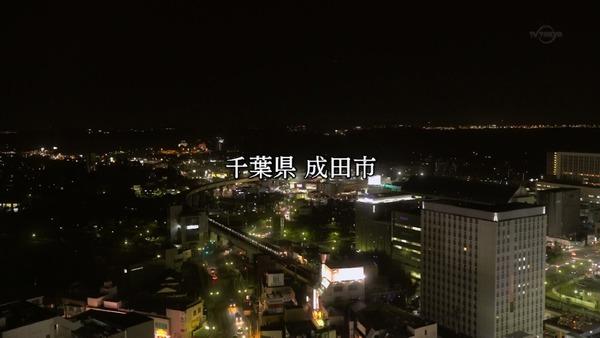 「孤独のグルメ」大晦日スペシャル 食べ納め!瀬戸内出張編 (84)