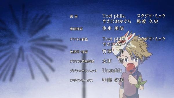 「デジモンアドベンチャー:」第2話感想 画像  (102)