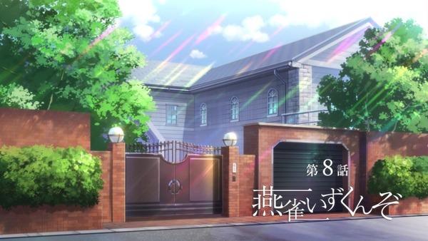 「この世の果てで恋を唄う少女YU-NO」8話感想 (11)