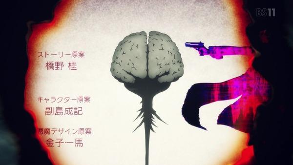 「PERSONA5(ペルソナ5)」特番アニメ『Dark Sun.. (17)