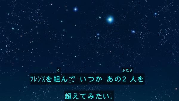 「アイカツフレンズ!」6話感想 (76)