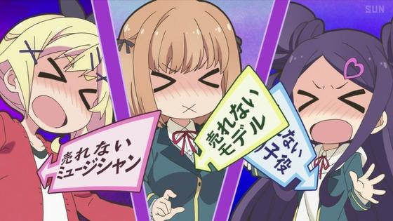 「おちこぼれフルーツタルト」第1話感想 画像 (15)