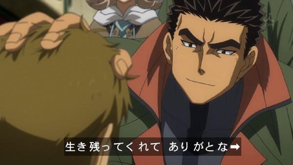 「機動戦士ガンダム 鉄血のオルフェンズ」46話 (46)