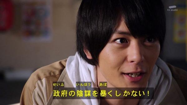 「仮面ライダービルド」15話 (3)