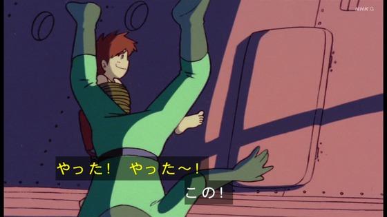 「未来少年コナン」第18話感想 画像 (125)