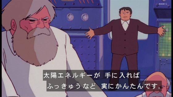 「未来少年コナン」第11話感想 (72)