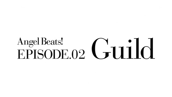 「Angel Beats!」第2話感想 (24)