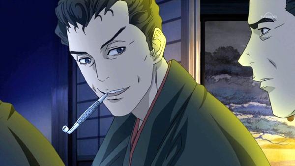 「鬼平 ONIHEI」 (27)