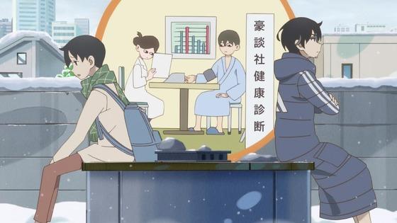 「かくしごと」第11話感想 (5)