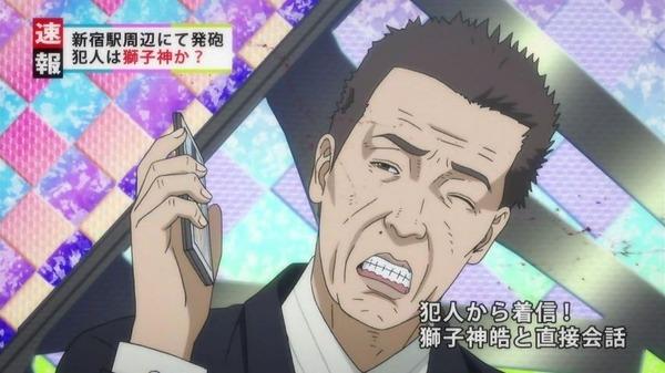 「いぬやしき」9話 (18)