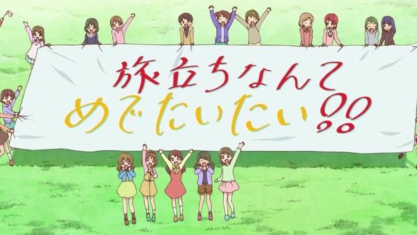 「アイカツスターズ!」第100話 最終回 (76)