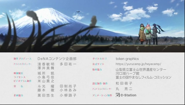 「へやキャン△」2話感想 画像 (36)
